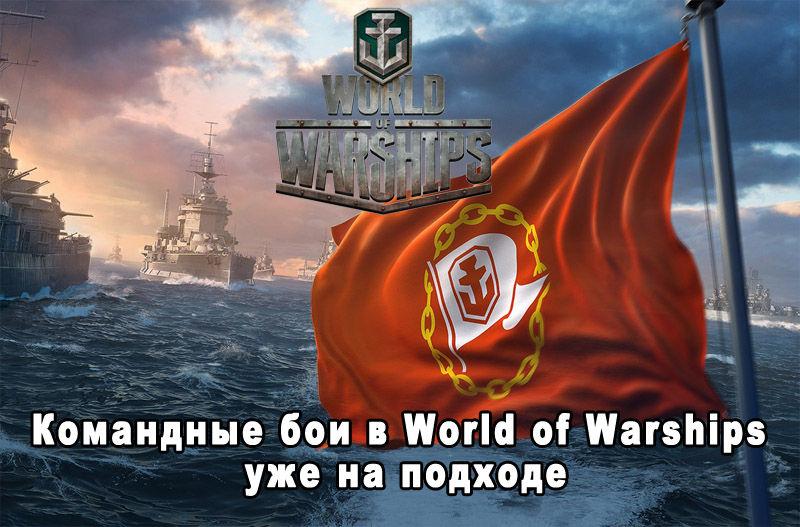 Казино booi онлайн играть бесплатно world of warships