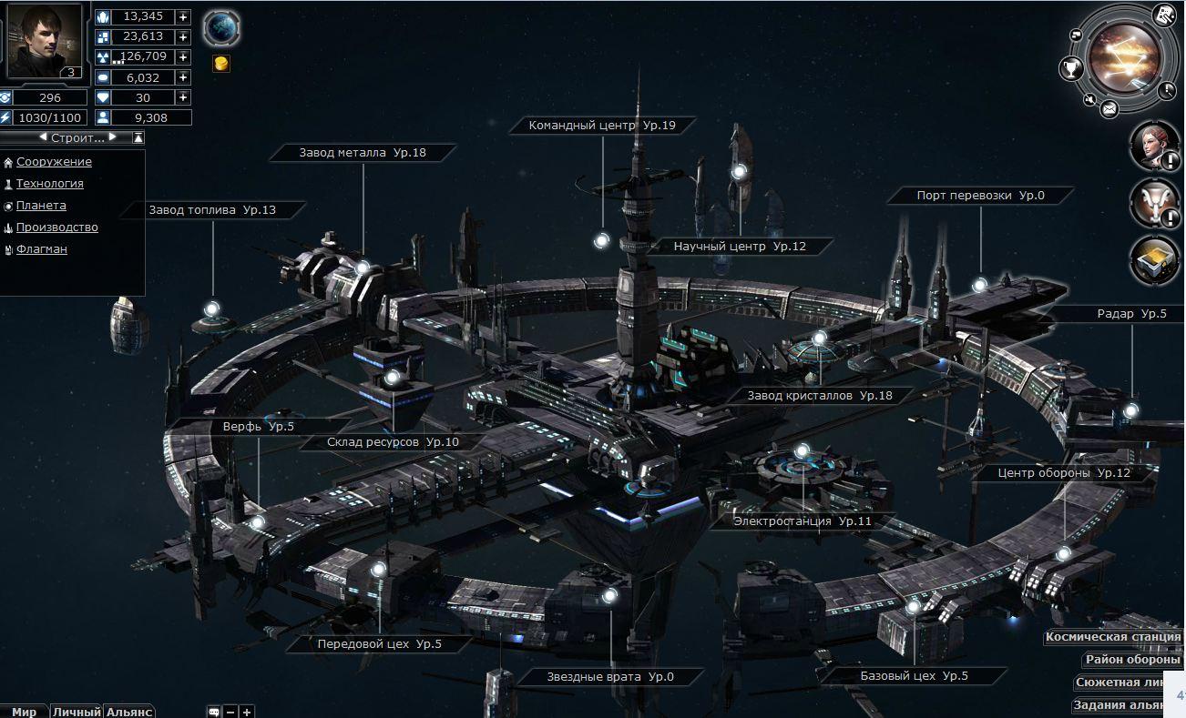 флот онлайн играть