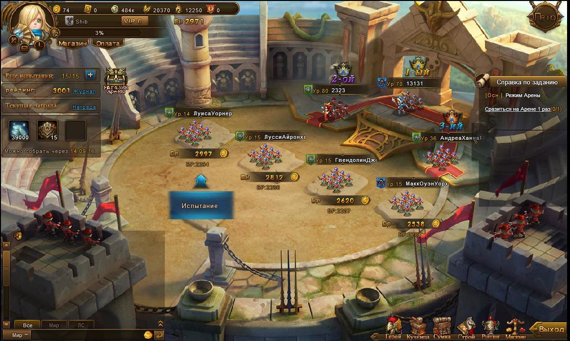 Герои стратегии онлайн игра играть онлайн для мальчиков в гонки бесплатно