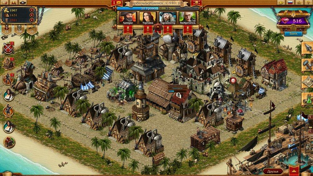 Играть в кодекс пирата онлайн