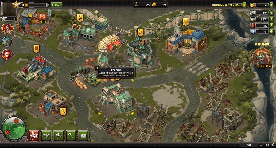 Бесплатные онлайн стратегии бесплатно играть кризис игры онлайн бесплатно самые крутые стрелялки