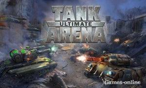 Браузерная танки Ultimate Tank Arena