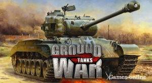 Онлайн игра Ground War Tanks