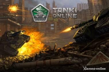 Играть в танки онлайн новая игра с регистрацией играть бесплатно и без регистрации в гонки на онлайн