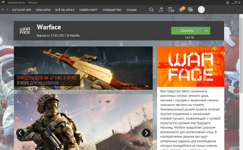 Скачать онлайн игру варфейс на игры mail.ru русская бесплатная ролевая игра