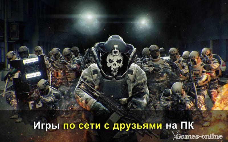 katalog-igr-na-kompyuter-ekshen-devushka-s-krasivoy-grudyu-lyubit-sverhu