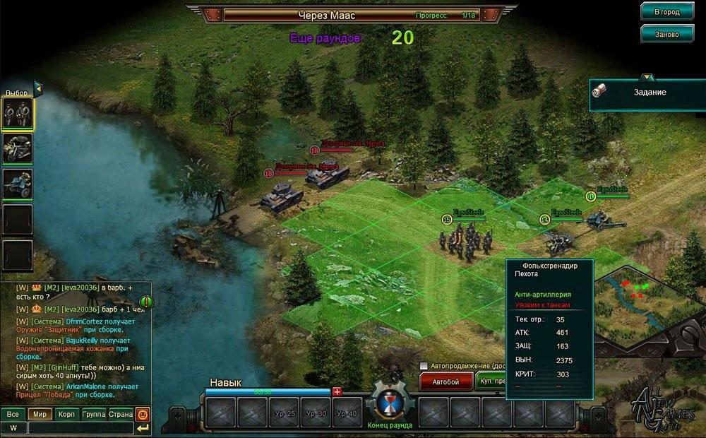 мини стратегии играть онлайн