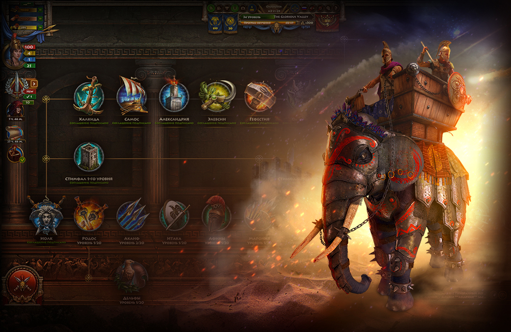 Скачать Игру Спарта Стратегию - фото 8