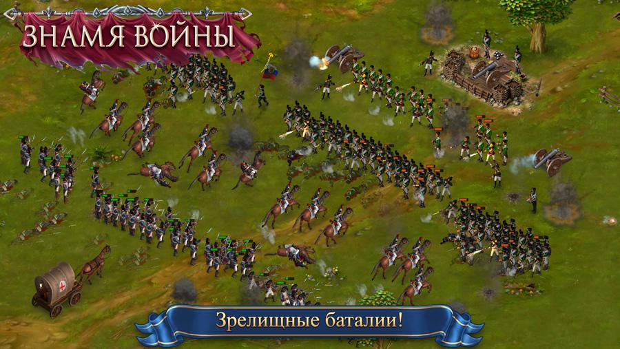 игра знамя войны скачать бесплатно - фото 3