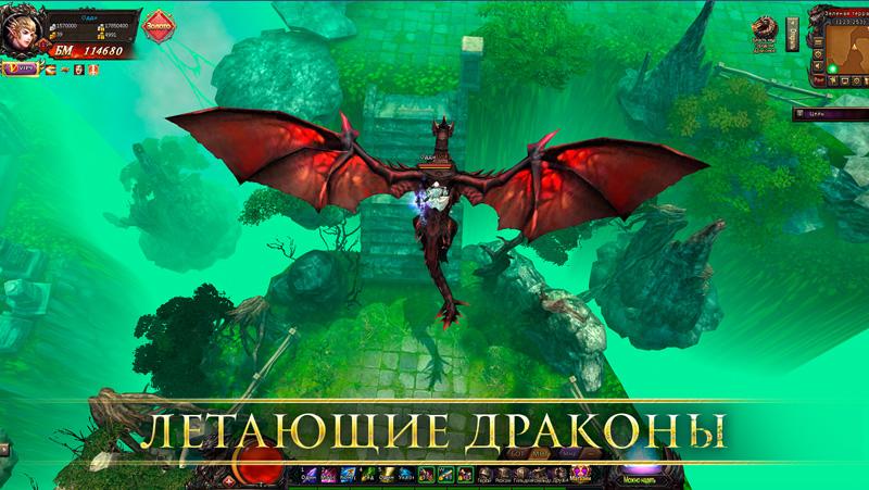 Кольцо Дракона Скачать Игру - фото 10