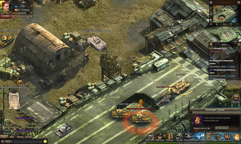 Играть стратегию танки