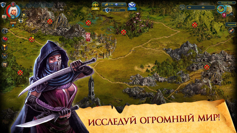 Exolon the last continent - ролевая онлайн игра с элементам ролевая игра по покемон алмаз и жем