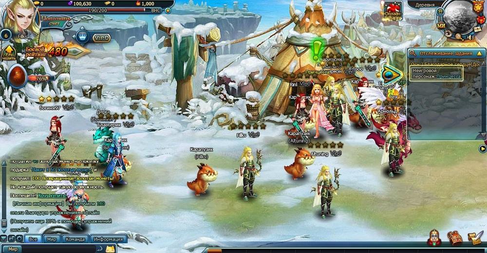 Новейший форум и ролевая игра - драконы ролевая игра гарри поттера nc-13