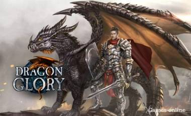 Онлайн игра Dragon Glory