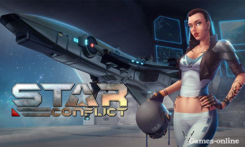 Скачать Игру Стар Конфликт Официальный Сайт - фото 4